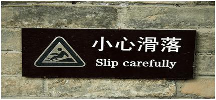 How do you know if a translation is correct?   linguistico